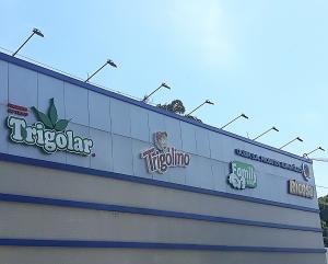 Fábrica de rações Ocrim localizada em Manaus.